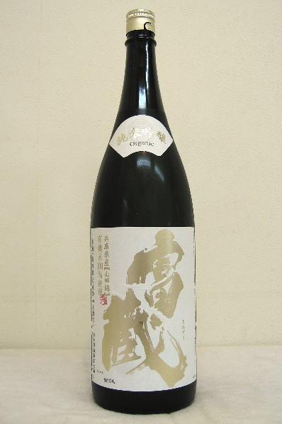 初亀 純米吟醸「富蔵」特別栽培米山田錦 1800ml※現在新ラベルに切り替わりました。