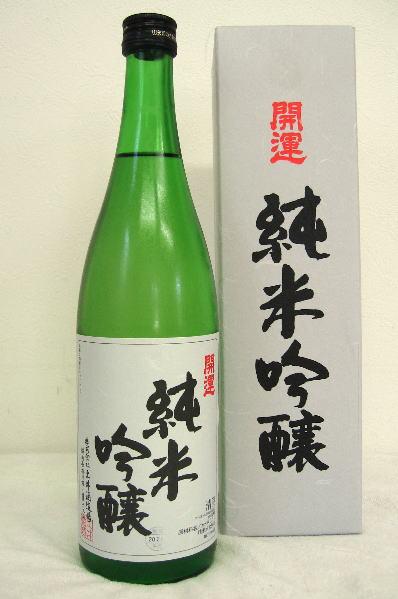 開運 純米吟醸720ml ※箱入り