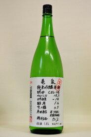 亀泉 「CELL24-純米吟醸」生原酒 1800ml