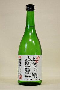 亀泉 「CELL24-純米吟醸生原酒」令和1年度醸造 720ml