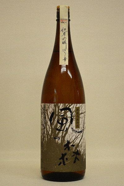 風の森 純米吟醸しぼり華山田錦60%生原酒  720ml