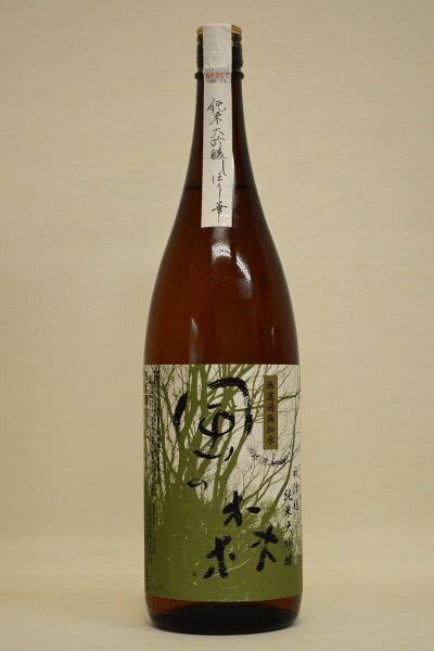 <予約品・4月28日頃入荷>風の森 純米大吟醸しぼり華アキツホ50%生原酒  720ml平成29年度醸造