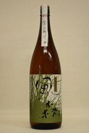 <令和3年9月入荷>風の森【純米大吟醸】507しぼり華 アキツホ50%生原酒 720ml令和2年度醸造
