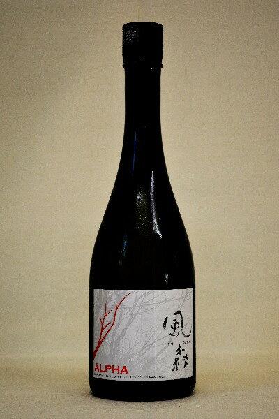 <予約品・4月20日頃再リリース>風の森 純米「ALFAアルファ タイプ1」無濾過生原酒720ml平成30年度醸造新酒