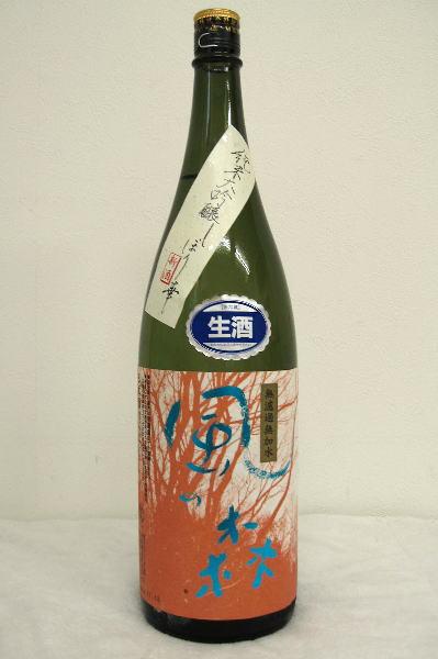 風の森 「純米大吟醸しぼり華」無濾過無加水生原酒キヌヒカリ 720ml平成29年度醸造新酒