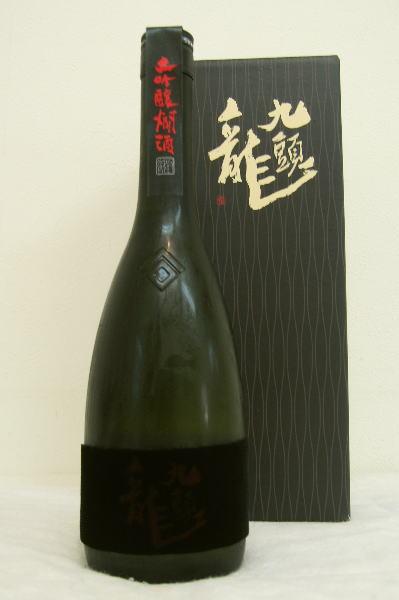 黒龍 「九頭龍」大吟醸燗酒 720ml ※箱入り