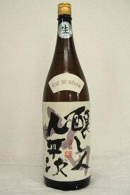 <新酒>醸し人九平次 「純米大吟醸」1800ml 平成30年度醸造