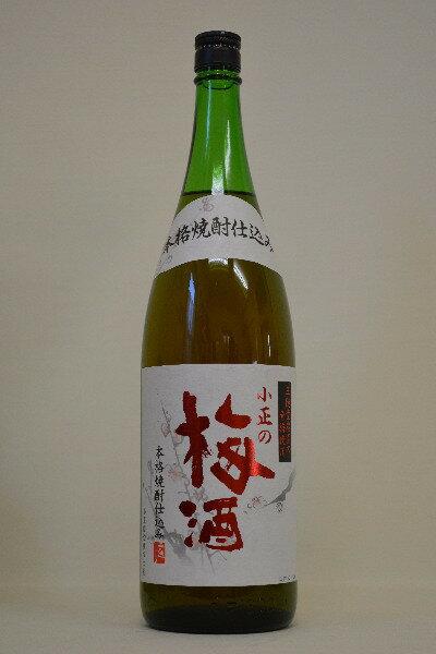 本格焼酎仕込み「小正の梅酒」 1800ml