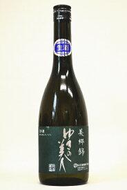 ゆきの美人「純米吟醸生美郷錦」 令和1年度醸造 720ml