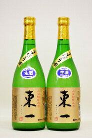 東一「純米酒うすにごり」山田錦64% 720ml 2本セット(箱代込み)