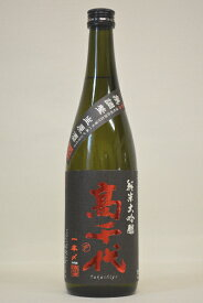 高千代(たかちよ) 純米大吟醸 南魚沼産一本〆全量仕込 無調整生原酒 720ml