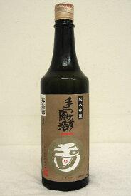 玉川 純米吟醸「雄町」無濾過生手つけず原酒 令和1年度醸造 720ml
