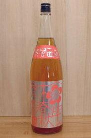 梅申春秋(ばいしんしゅんじゅう)1800ml