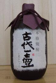 100%古酒 本格焼酎「古代一壺」(こだいいっこ)38度 720ml