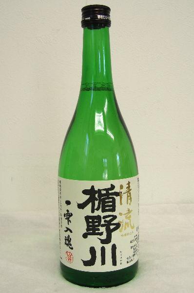 楯野川 「清流」純米大吟醸  720ml