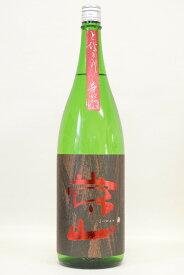 常山【特別純米酒】とびっきり辛口〔火入れ〕1800ml