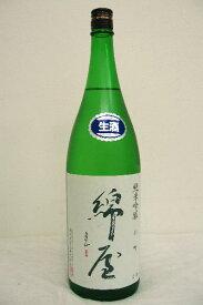綿屋 純米吟醸雄町 平成28年度醸造 1800ml