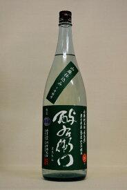 南部関「酔右衛門」純米生原酒亀の尾70% 平成30年度醸造 1800ml(速醸もと)