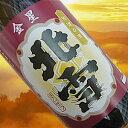 【北雪】普通酒 北雪金星1800ml×6本まとめ買いで、お得な【送料無料】♪銘蔵の辛口が冴える!旨い!即発送できます…