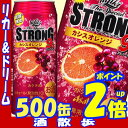 ハイリキザ・スペシャル カシスオレンジ プレミアム