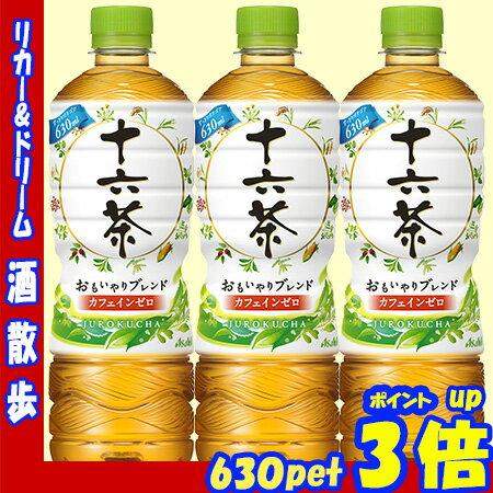 アサヒ 十六茶  630mlペット 24本アサヒ飲料【楽天プレミアム対象】