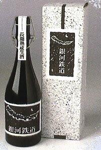 千代の亀 純米大吟醸生酒 銀河鉄道 720ml【RCP】【楽天プレミアム対象】