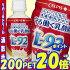 ●【3ケースで送料無料】カルピス守る働く乳酸菌L−92200mlペット24本カルピス【RCP】【P12Sep14】