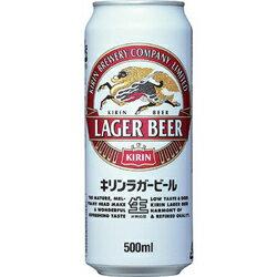 キリン ラガービール 500缶1ケース 24本入りキリンビール【楽ギフ_包装】【楽ギフ_のし】【楽ギフ_のし宛書】【RCP】【楽天プレミアム対象】【02P03Dec16】