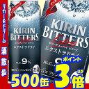 キリン ビターズ エクストラドライ 500缶1ケース 24本入りキリンビール【RCP】【楽天プレミアム対象】【02P03Dec16】
