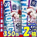 キリン 氷結ストロング ライチ 350缶1ケース 24本入【RCP】【楽天プレミアム対象】