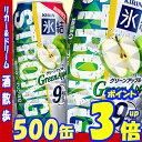 キリン 氷結ストロング グリーンアップル 500缶1ケース 24本入りキリンビール【RCP】【楽天プレミアム対象】【02P03Dec16】