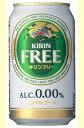 キリンビール プレミアム