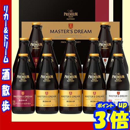 サントリーザ・プレミアムモルツ マスターズドリーム夢の3種セット ビールギフト BMA4N