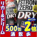 サントリー −196ストロングゼロDRY 500缶1ケース 24本入りサントリー【RCP】【楽天プレミアム対象】【02P03Dec16】