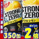 サントリー −196ストロングゼロ ダブルレモン 350缶1ケース 24本入りサントリー【RCP】【楽天プレミアム対象】【02P03Dec16】