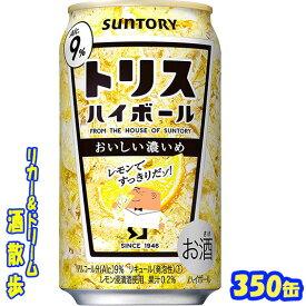サントリー トリスハイボール 濃いめ 9% 350缶1ケース 24本入りサントリー