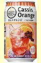 サントリーカクテルカロリカシスオレンジ 350缶1ケース 24本入りサントリー【RCP】【楽天プレミアム対象】【02P03De…