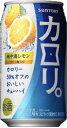 サントリー カロリ 地中海レモン 350缶1ケース 24本入りサントリー【RCP】【楽天プレミアム対象】【02P03Dec16】