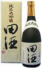 田酒純米大吟醸720ml