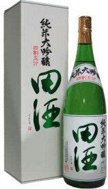田酒 純米大吟醸 四割五分 1800ml【詰め日19年10月】