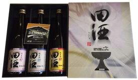 田酒 純米酒 3本セット