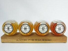 サントリー エイジングセット 40度 150ml樽4種 8年・10年・12年・15年