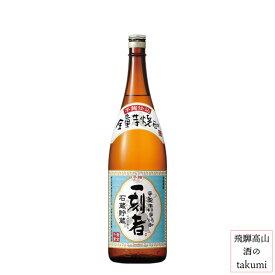 25° 一刻者 1.8 瓶 全量 芋焼酎 石蔵貯蔵 宮崎県 日向
