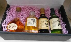 国産ウイスキーミニチュアボトル4種ギフトセット 響17年山崎12年白州12年スーパーニッカ