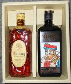 国産ウイスキーセット ブラックニッカスペシャル 角瓶復刻版ギフトセット