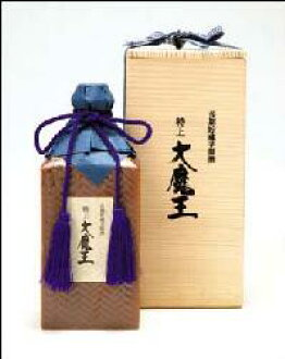 "To impress when taste of aged 3 years or more ""special Daimaou 36 600 ml"