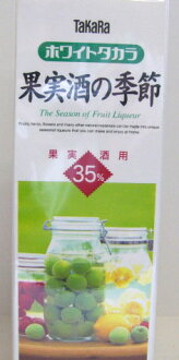 宝 howaitorika 35 1.8 L 装