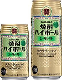 宝 焼酎ハイボール シークァーサー 500ml缶×24本