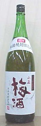 本格焼酎仕込み 小正の梅酒 1800ml