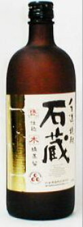 "It is 720 ml of birth ""handicraft shochu stone storehouse"" 25 degrees in a storehouse appointed in tangible registration cultural assets"
